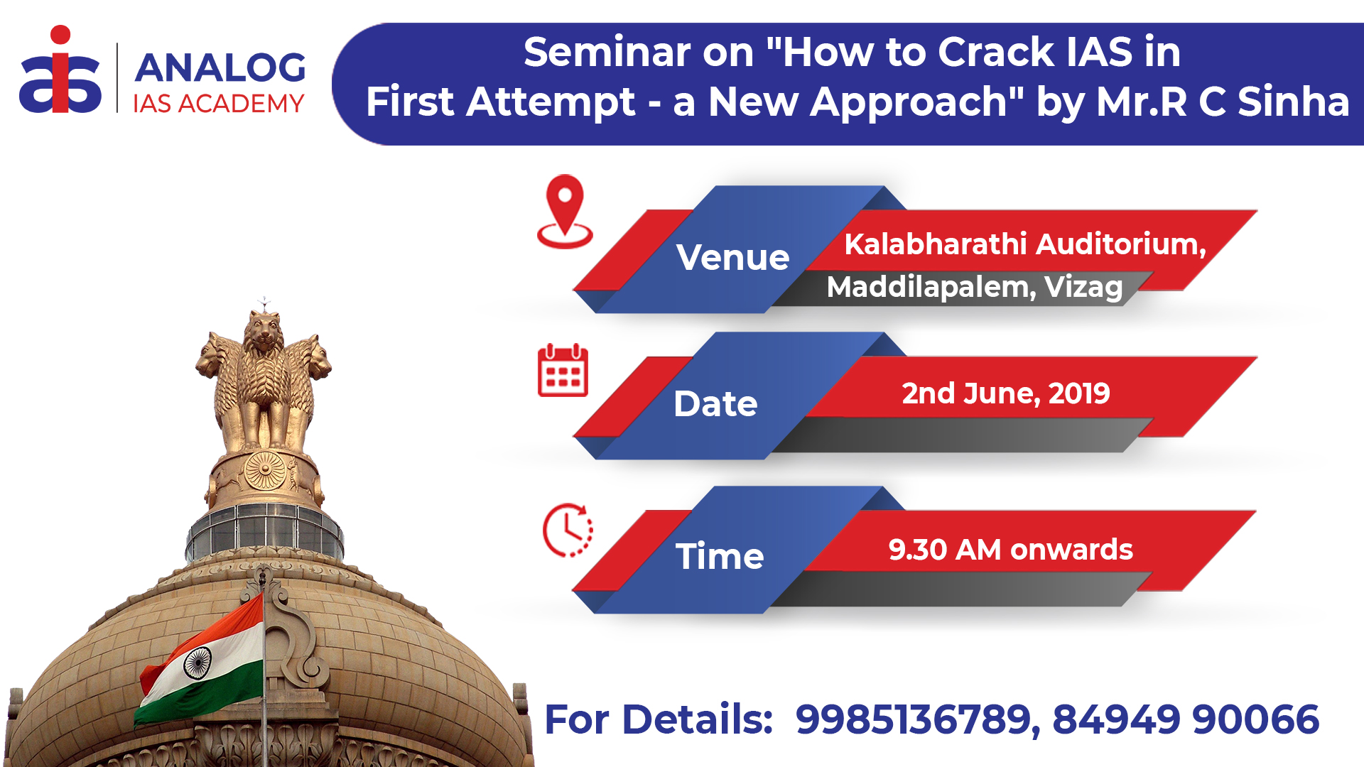 "Free Seminar on ""How to Crack IAS in first attempt?"""