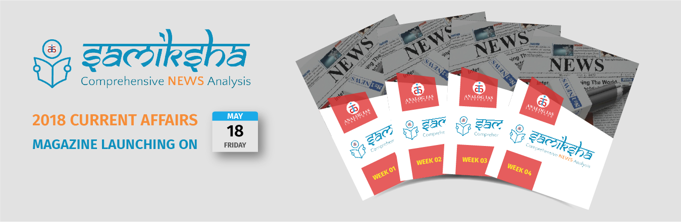 Daily News paper Analysis