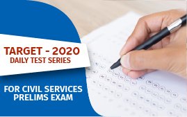 Target 2020 Daily Test Series test papers