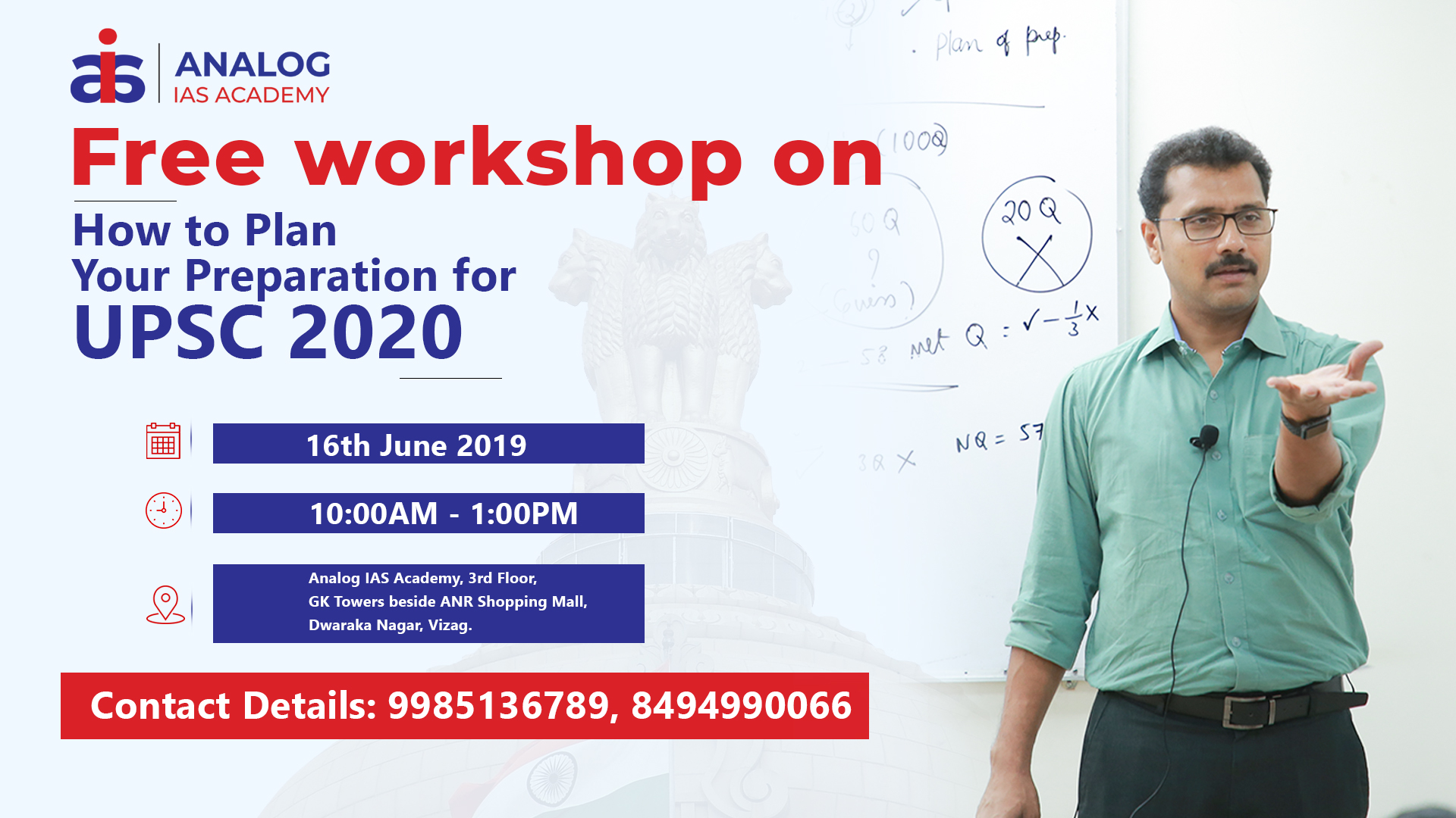 Free Workshop for CIVIL Services Examination 2020