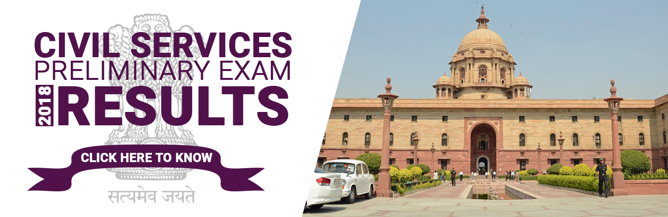 Civil Services Prelims 2018 Results