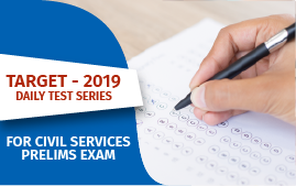 Target 2019 Daily Test Series test papers