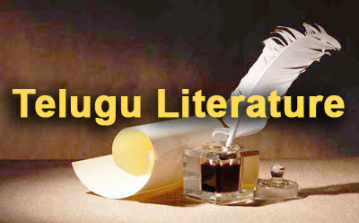 Telugu Literature (Optional)