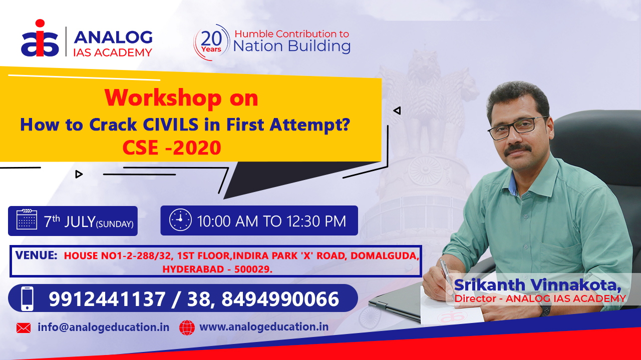 Free Workshop For UPSC Aspirants 2020 - Indira Park, Hyderabad
