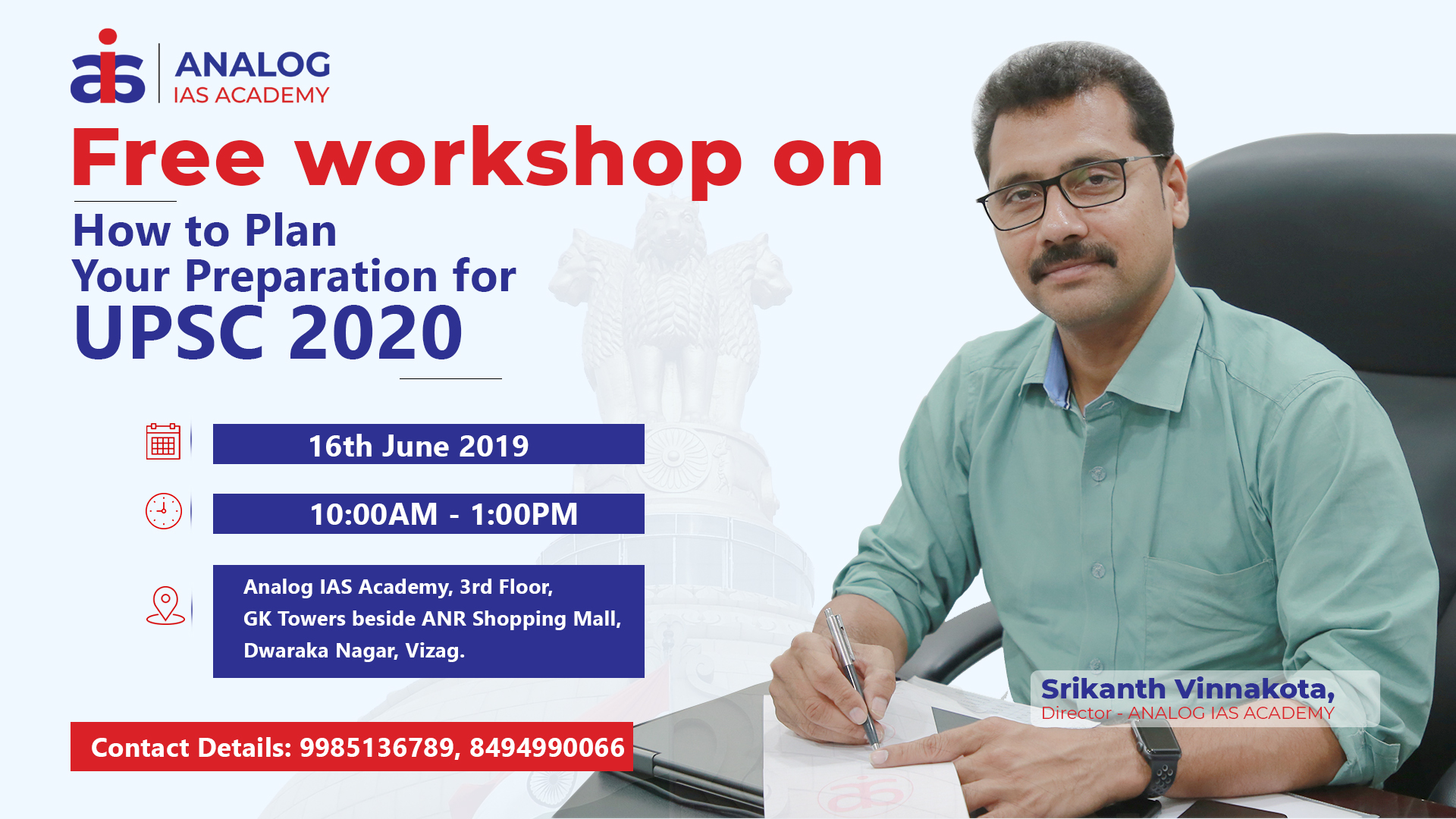 Free Workshop For UPSC/Civil Services Examinations 2020 Vizag