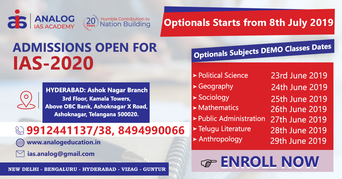 Optional Subjects starting from 8th July for UPSC Aspirants